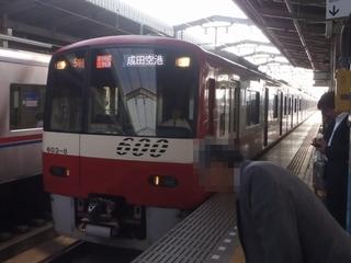 PA200588.jpg
