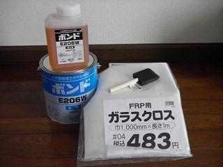 IMGP2192.jpg